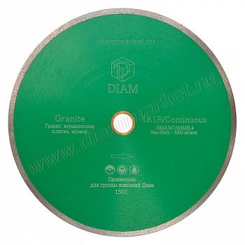 Алмазный диск для плиткореза